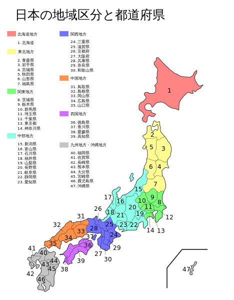 pub_wiki_japan0054.png