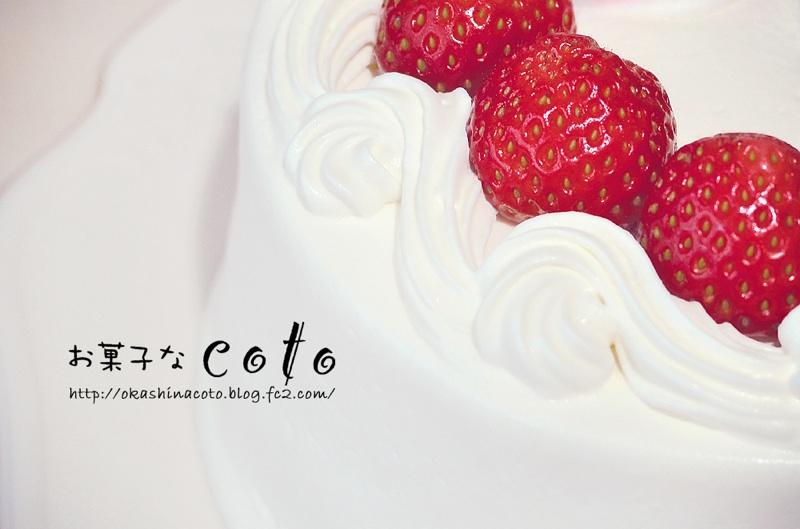 2013Xmasケーキ