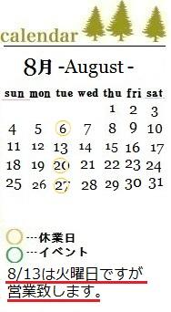 20111017110232a11_20130729194442.jpg