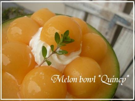 melonbowl2.jpg