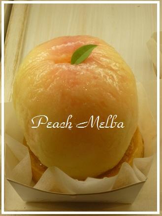 peach_20130630213006.jpg