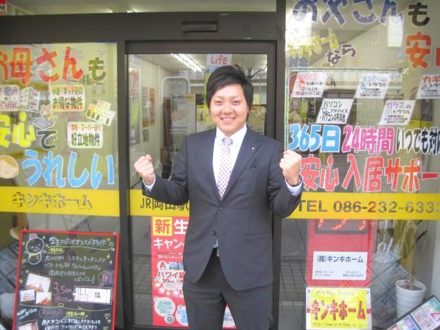 スタッフ写真(穐田)