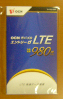 20130507lte980.png