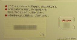 20130509.jpg