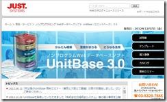 Unitbase_hp