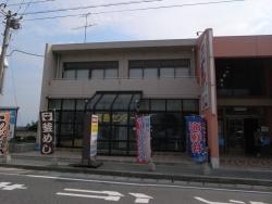 志賀島09
