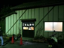 志賀島11
