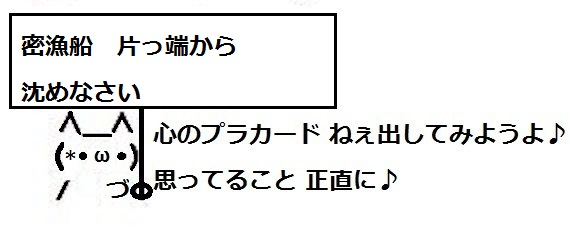心のプラカード - コピー (2) - コピー