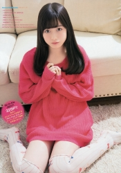 hashimoto kanna114