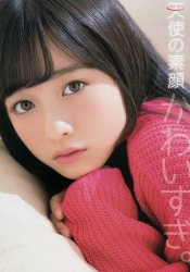hashimoto kanna113