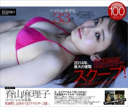 seyama mariko21