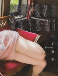 shiraishi mai72