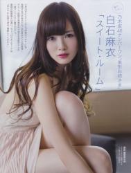 shiraishi mai02