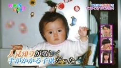shiraishi mai12