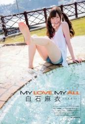 shiraishi mai44