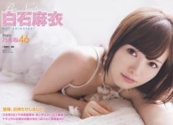 shiraishi mai28
