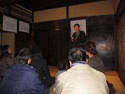 奈良・三重ツーリング 062