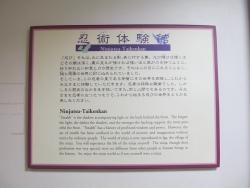 奈良・三重ツーリング 074