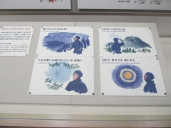 奈良・三重ツーリング 085