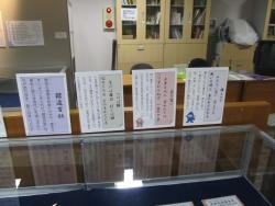 奈良・三重ツーリング 086