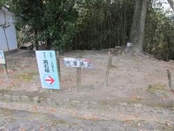 奈良・三重ツーリング 094