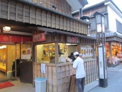奈良・三重ツーリング 116