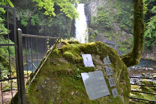 20130525浄蓮の滝①