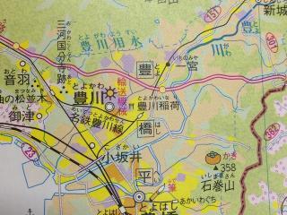 東京書籍 地図帳