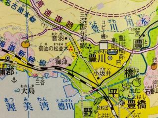 帝国書院 地図帳