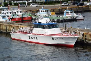愛知県警察 警備艇 愛1