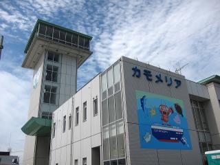 ポートインフォメーションセンター カモメリア