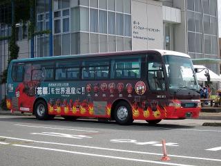 豊鉄バス ラッピングバス「花祭号」