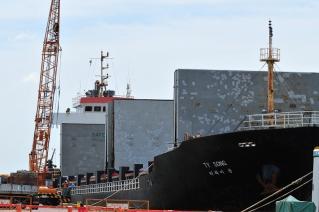 ばら積み貨物船 TY SONG