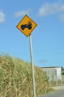 トラクター標識