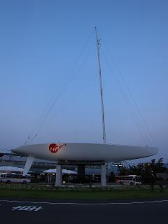 JR 蒲郡駅