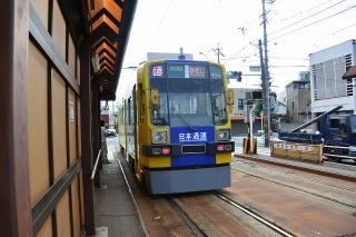 東田坂上電停 780形