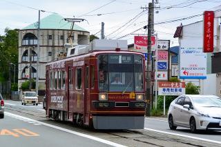 780形 (カスタムハウジングコーポレーション)
