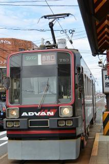 780形 (横浜ゴム ADVAN)