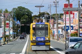 モ780形(日本通運)