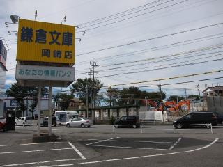 戸崎町の交差点