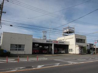 東消防署 南分署