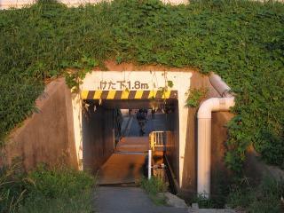県道下のトンネル