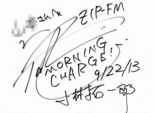 ミュージックナビゲーターの小林拓一郎さんのサイン