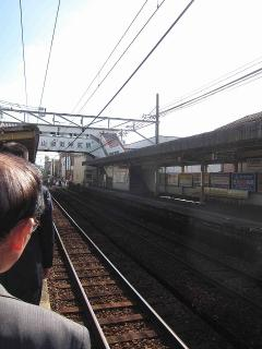 守山自衛隊前駅