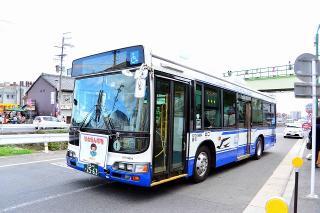 ジェイアール東海バス 日野ブルーリボンシティハイブリッド