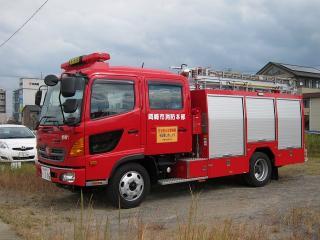 東消防署 南分署 南1号車 水そう付消防ポンプ自動車