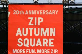 ZIP-FM 20TH ANNVERSARY ZIP AUTUMN SQUARE MORE FUN,MORE ZIP.