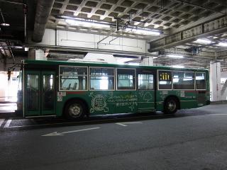 名鉄バス バイオディーゼル燃料バス