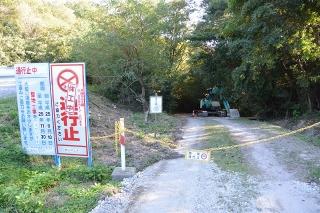 岡崎市中央総合公園 健康の森 水辺の小道