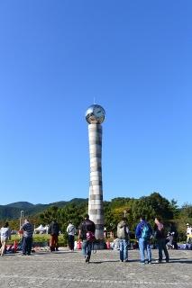 県営新城総合公園